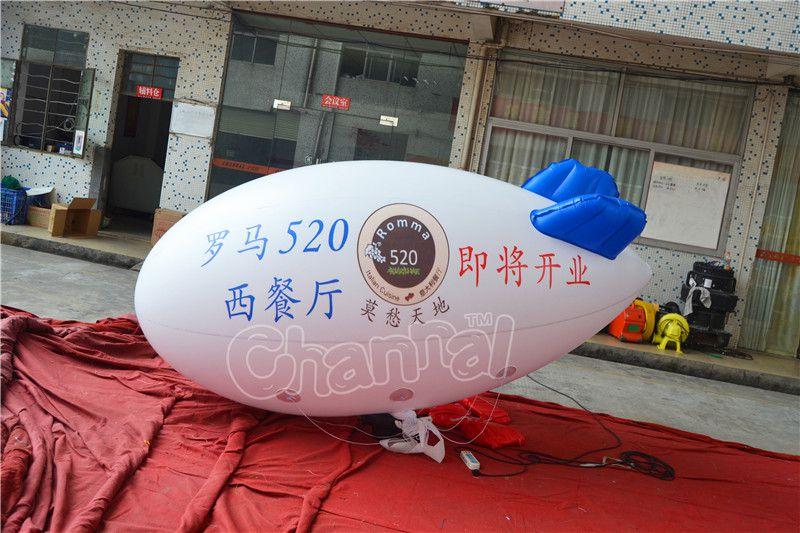 ballon dirigeable publicitaire gonflable